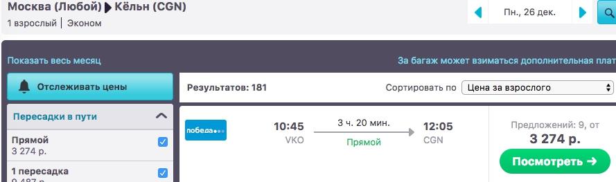 Tuturu Новости
