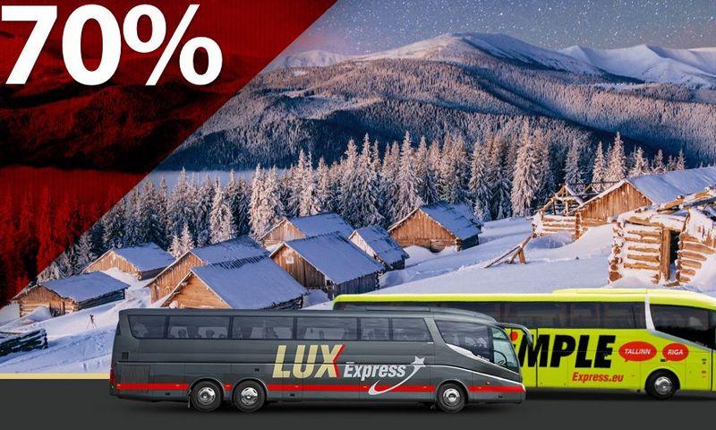 lux express распродажа 70%
