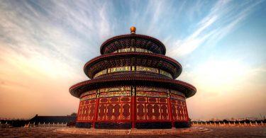 билеты в пекин