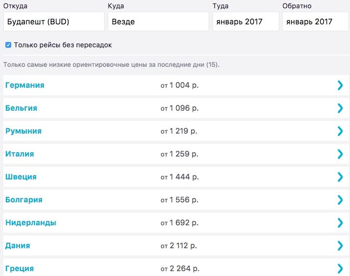 Дешевые авиабилеты из Самары в Прагу Купить билеты