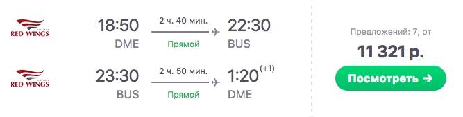 Авиабилеты из Москвы в Бангкок от 12 771р Цены билетов
