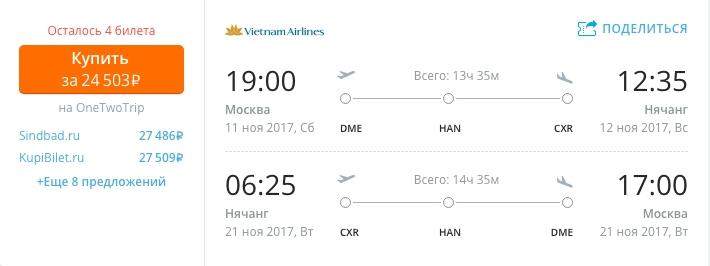 Авиабилеты из екатеринбурга акции и спецпредложения