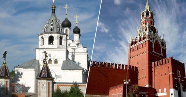 билеты в брянск из москвы