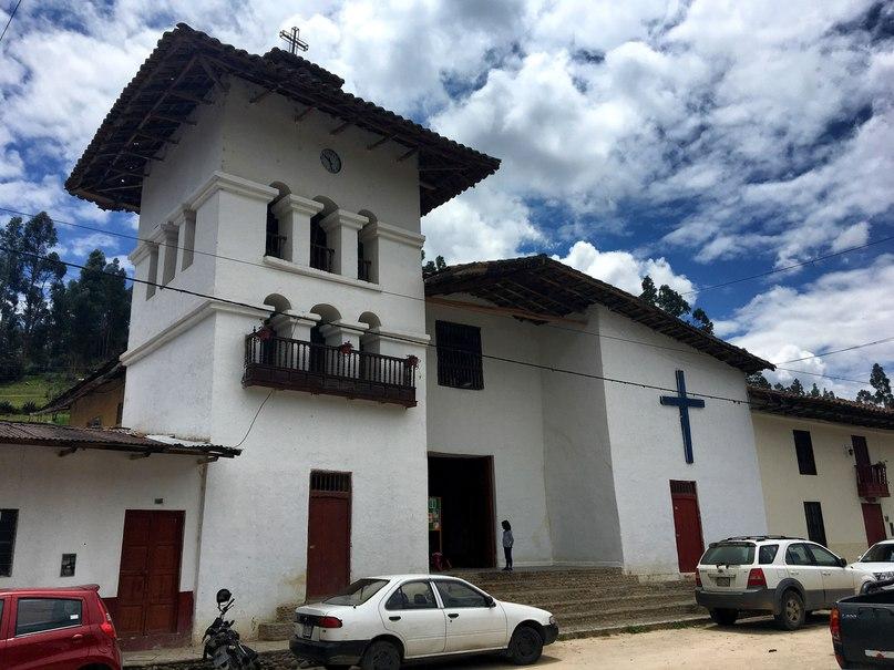 красивая церковь в Йянакора