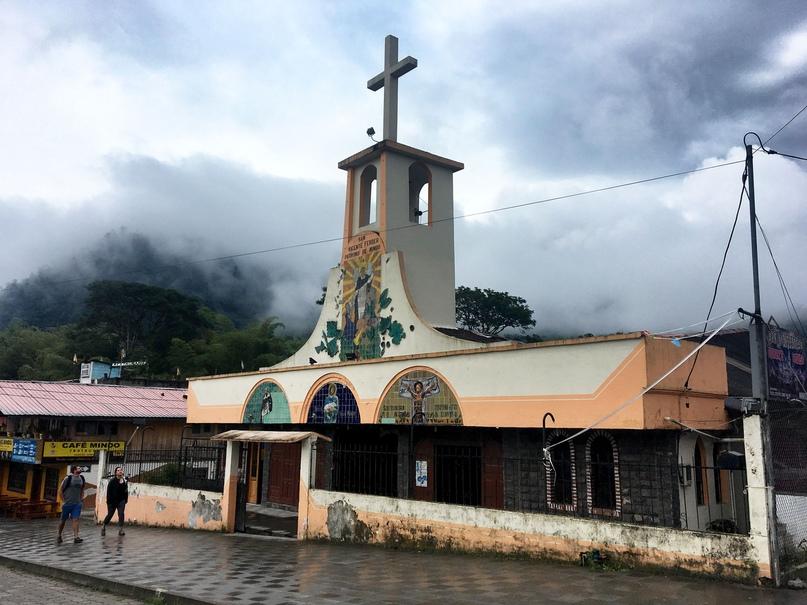 церковь в миндо