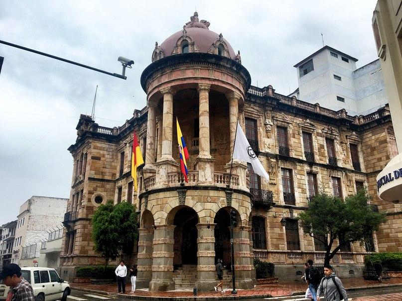 Городской университет в Куэнка, Эквадор