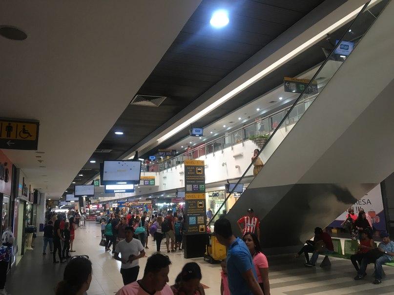 автобусный терминал в Гуаякиль