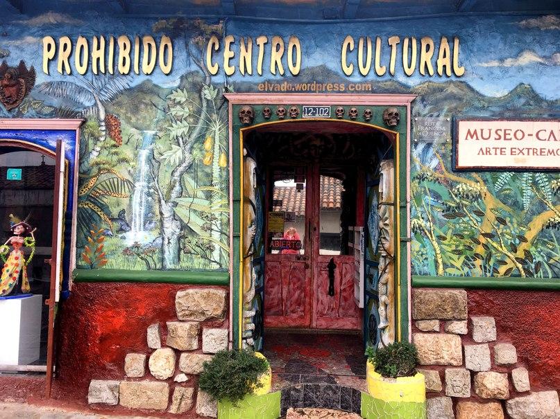 Музей в Куэнка, Prohibido Centro Cultural
