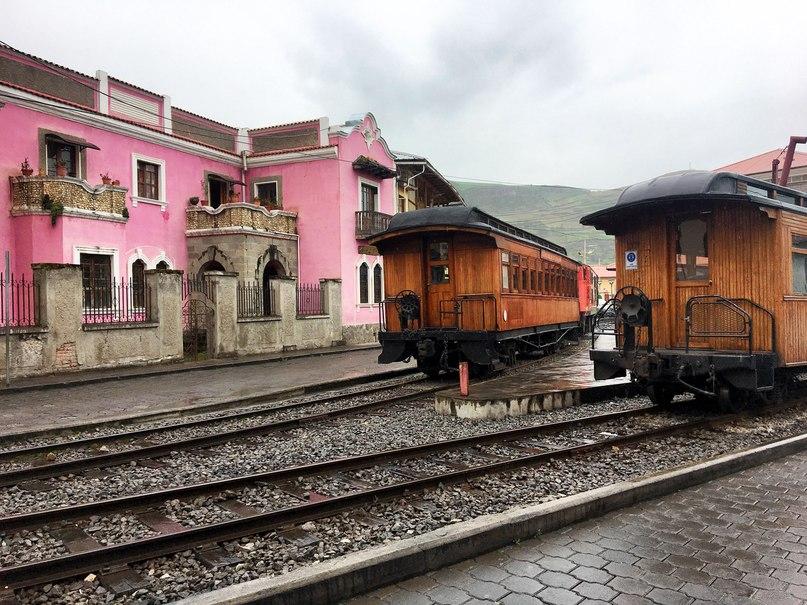 поезда в Алауси