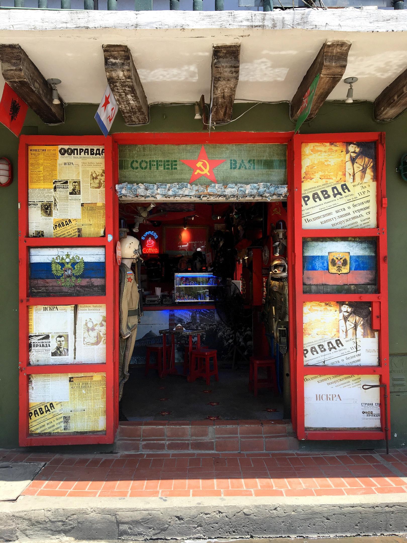 Бар КГБ. Картахена, Колумбия