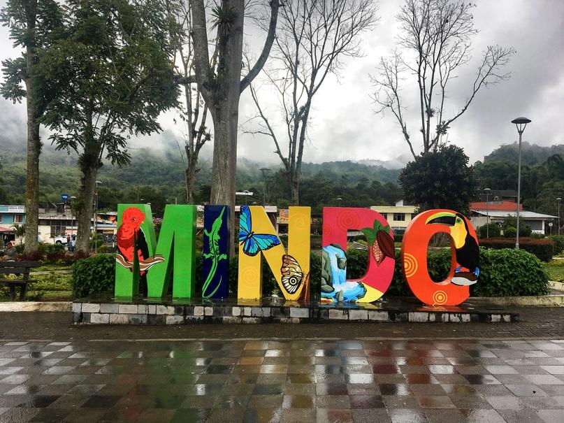 город миндо эквадор
