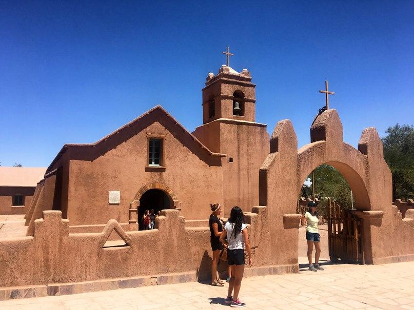 церковь в Сан-Педро-де-Атакама с одноименным названием