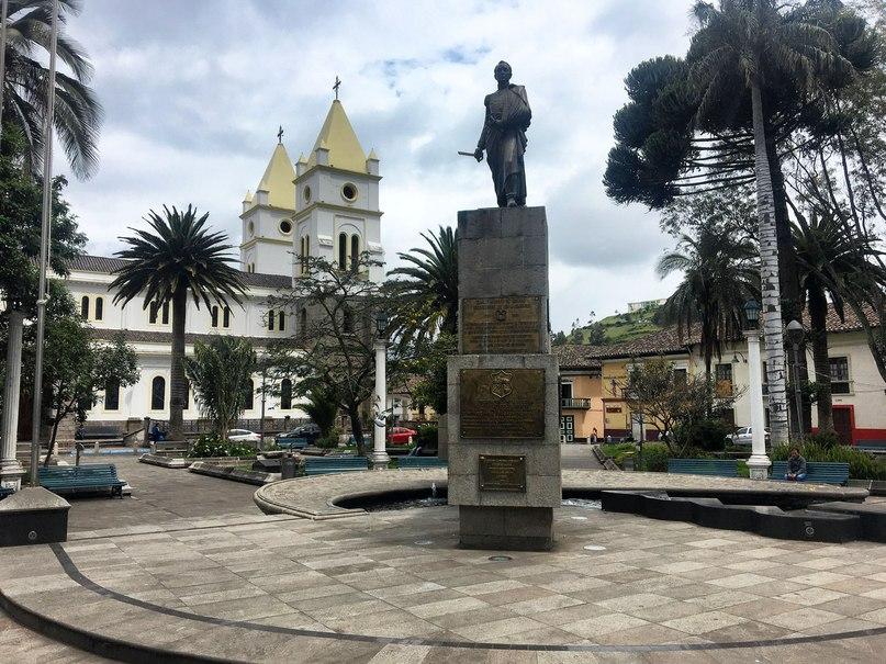 центральная площадь города Гуаранда