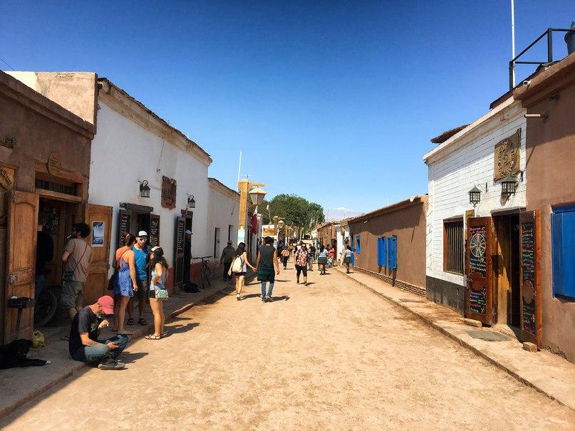 центральная улица в  Сан-Педро-де-Атакама