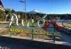 Chile, Pucon, набережная