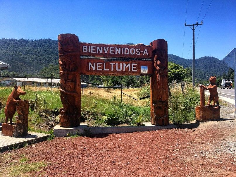 городок Neltume