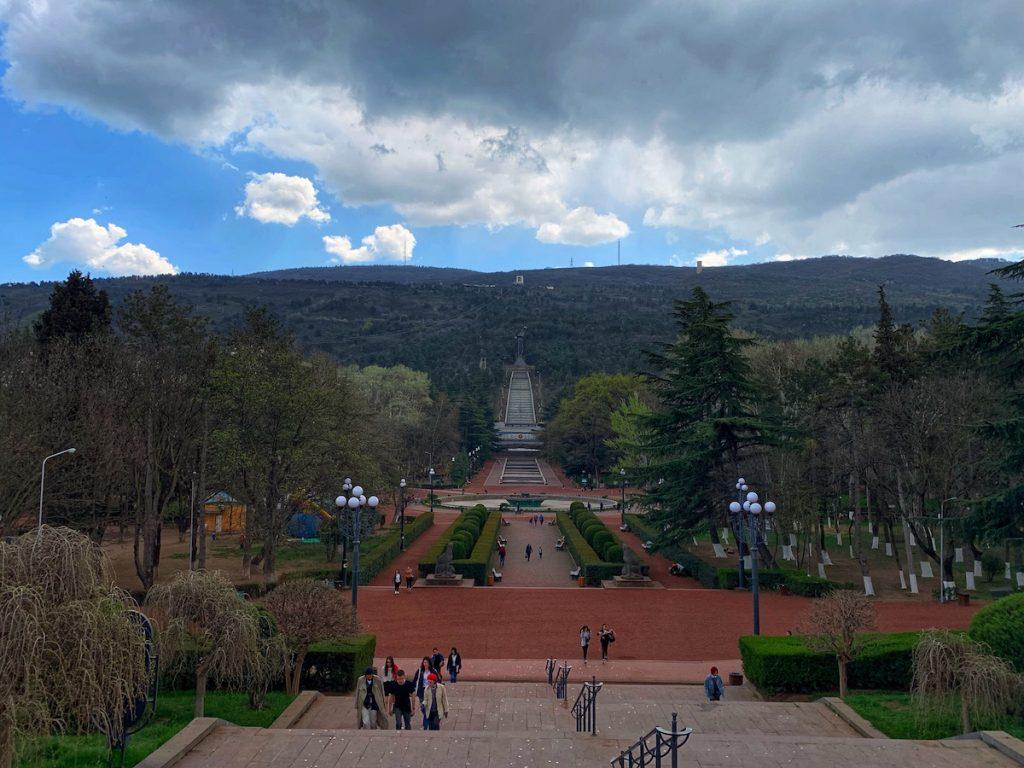 парк Ваке, нижняя часть